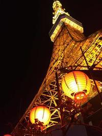 東京タワー 台湾祭 2017・・・って・・・。 - 00aa恵比寿美容室  Hana★癒し系ヘアサロン★《ヘアー・ハナ》