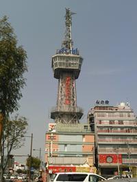 別府タワー - Circolo Macchina