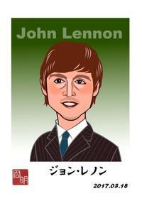 ジョン・レノンを描きました。(C006) - 楽しいね。似顔絵は… ヒロアキの作品館