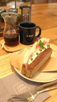 燻製生ハムのブラックサンド@cafe 1886 at Bosch - お弁当と春の空