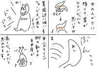 妊娠36週最終日に思ふこと - 絵描きカバのつれづれ帖