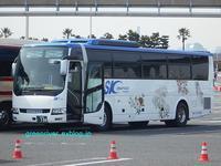 SNAP観光バス 304 - 注文の多い、撮影者のBLOG