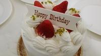 誕生日記念にご紹介します、私の周りの人々 - 歌い手菅野千恵のaround me