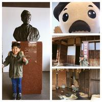 福島へお出かけ - Salon du Cartonnage Niigata                         ~サロン ドゥ カルトナージュ 新潟~