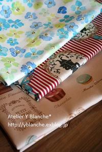 生地が届きました♪ - カルトナージュ Atelier Y_Blanche*