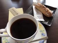 珈琲に合う和菓子@ CAFE HANZ根岸 - 赤飯番長のひとりごと