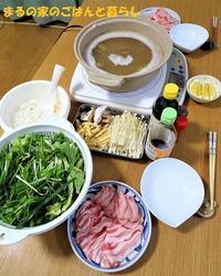 草鍋の日、北京ダック風&中華ディナーの日 - まるの家のごはんと暮らし