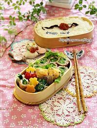 スナップエンドウの肉巻き弁当と常備菜作り♪ - ☆Happy time☆