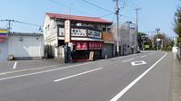 名島亭 ラーメン - 拉麺BLUES