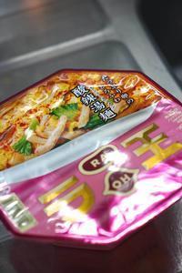 日清ラ王 ピリ辛酸辣湯麺 - Quetzalcóatl 2