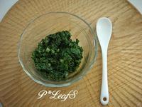ケールのサラダ - 1st. Leaf