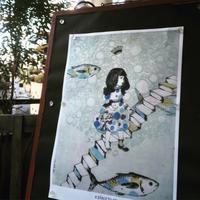 イシイアツコ「personal reality sho2」銅版画展 - スペインタイル Nina spaintile art