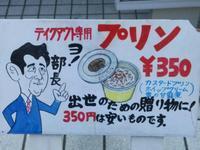 實々熱海行③安い! - いんちきばさらとマクガフィン