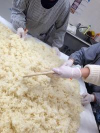 恒例のお味噌作り('ω') - ほっこりしましょ。。