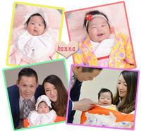 カンナちゃんのお宮参り - 中山写真館のブログです。