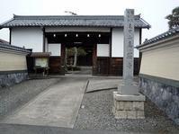 亀甲山 真照寺 - 西美濃逍遥1