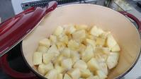 りんごを煮る - VAMOS!