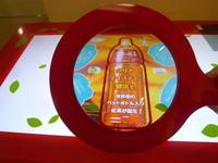 「午後の紅茶ができるまで研究ツアー」のお知らせ - 寒川町観光協会ブログ