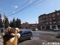 ギュムリ駅前ロータリー - ポンポコ研究所