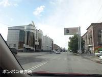 ギュムリの町並み - ポンポコ研究所