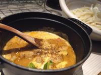 無かん水、もつカレーつけ麺が美味い!!〔ほそ道/ラーメン・つけ麺/京橋〕 - 食マニア Yの書斎 ※稀に音マニア Yの書斎