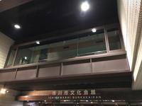 山下達郎・ PERFORMANCE 2017 市川文化会館 (^^)♬ - ろーりんぐ ☆ らいふ