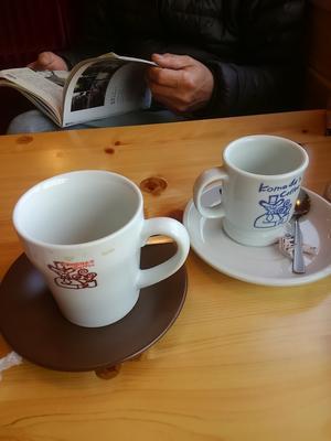 結婚以来初めてのモーニングコーヒー - ことざんまい