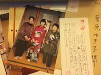 ウェディングデビューの日。3.19 - アーマ・テラス   ウエディングブログ