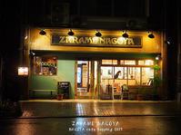 ZARAME NAGOYA ザラメ ナゴヤ   愛知・覚王山 - Favorite place  - cafe hopping -