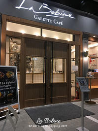 LA BOBINE Galette Cafe ラ ボビン ガレット カフェ  愛知・名古屋 - Favorite place  - cafe hopping -