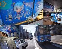 3月19日 今日の写真 - ainosatoブログ02