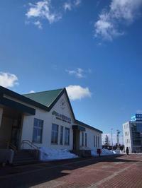 3月18日 今日の写真 - ainosatoブログ02