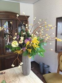 まなぶって楽しい~弥生のお花の教室~ - 国語で未来を拓こう