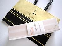 五感 GOKAN「琥珀」竹鶴樽熟成国産ピュアモルト使用しとる芳醇なトリュフショコラ - kazuのいろんなモノ、こと。