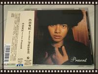 内田有紀 / Best Album Present - 無駄遣いな日々
