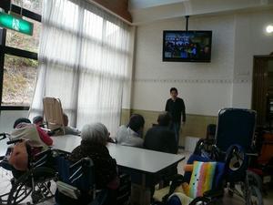 3/18 DVD鑑賞 - 聖愛園☆活動日記