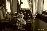 a doll - aco* mode