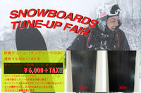1718 EXHIBITION & TURE-UP FAIR - amp [snowboard & life style select]