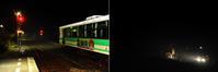 信楽高原鉄道を訪れてみた - あ お そ ら 写 真 社