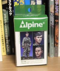 Alpine Miniatures 35148 Otto Carius sPzAbt 502 - Post-Retirement Modelling Life