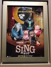 SING - 5W - www.fivew.jp