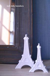 ◆ほんのり香るエッフェル塔のアロマストーン♡ - フランス雑貨とデコパージュ&ラッピング教室 『meli-melo鎌倉』