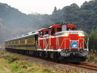 サロンカーなにわ - 8001列車の旅と撮影記録