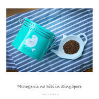 Kusmi TeaのセカンドラインLøv Organicにハマり中 - フォトジェニックな日々