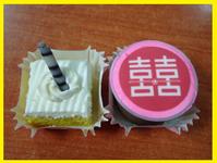 奇怪的结婚蛋糕礼盒 - home3