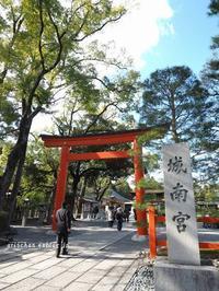 城南宮の梅が枝神楽@京都 - アリスのトリップ