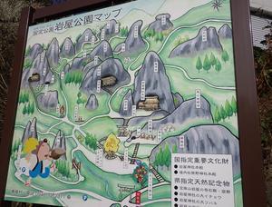 岩屋神社・ゲンカイツツジ - 信ちゃんの美夜古たより