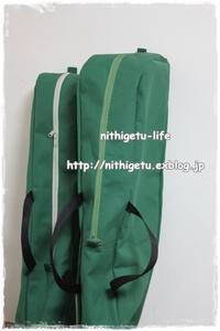 帆布で木刀袋 - nithigetu-life