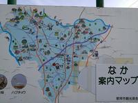 那珂市を歩く 行程 @茨城県 - 963-7837