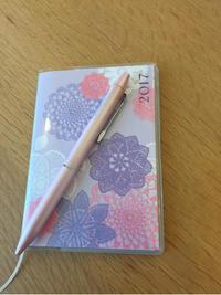 春色のスケジュール帳、春色のペン。 - パルシステムのある生活♪